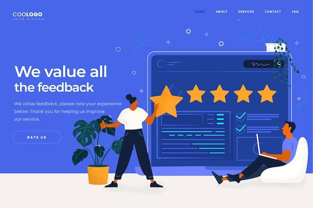 Flat feedback landing page