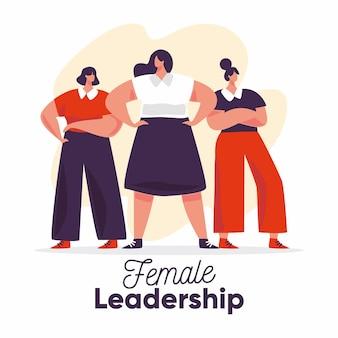 플랫 여성 팀 리더