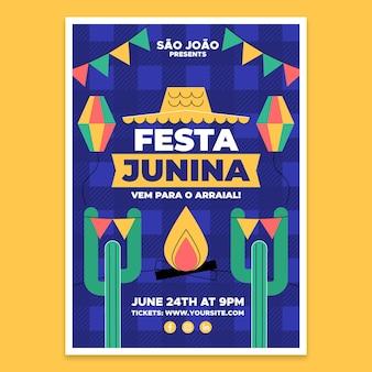 Плоский шаблон вертикального плаката festa junina