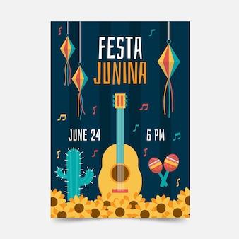 플랫 페스타 junina 세로 포스터 템플릿