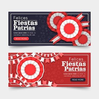 Set di banner piatto fiestas patrias de peru