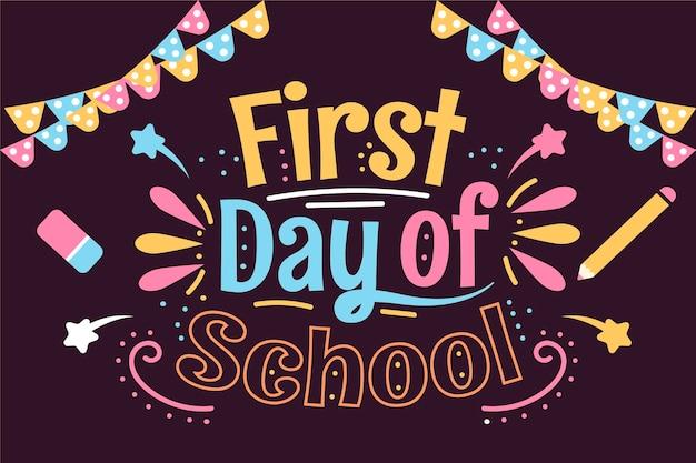Primo giorno piatto di sfondo scolastico Vettore gratuito