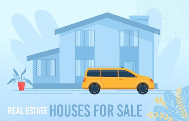 販売のための家を提供するフラット花柄のポスター