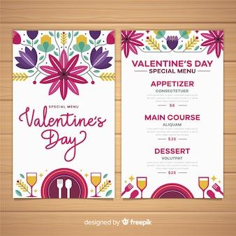 Плоский цветочный шаблон меню валентина