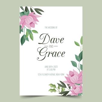 フラット花の結婚式の招待状のテンプレート