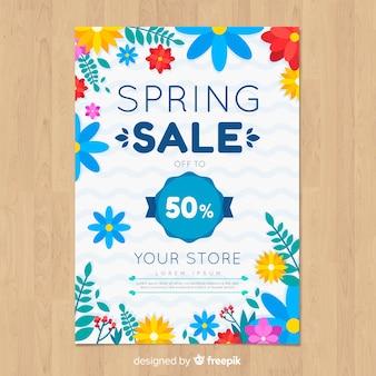 플랫 꽃 봄 판매 포스터