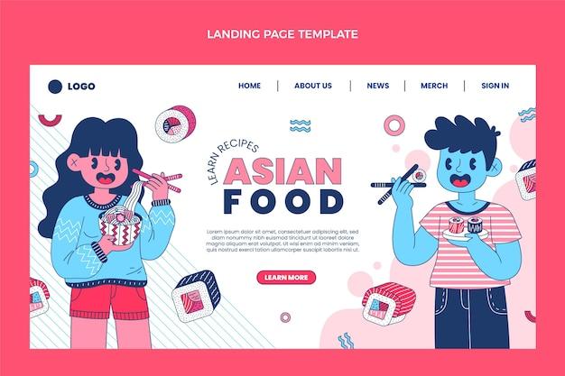 Pagina di destinazione del cibo piatto