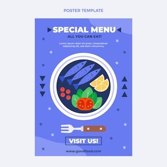 플랫 음식 포스터 템플릿