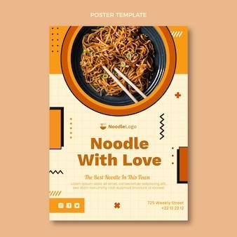 Modello di poster verticale per cibo piatto