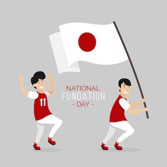 평평한 창립 기념일 축하