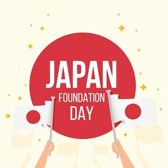 Illustrazione del giorno della fondazione piatta