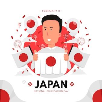 평평한 창립일 일본 축하