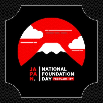 Flat foundation day japan