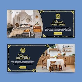 Продажа плоской мебели баннер с фото