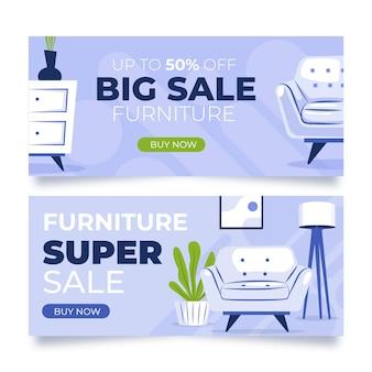 Набор баннеров для продажи плоской мебели
