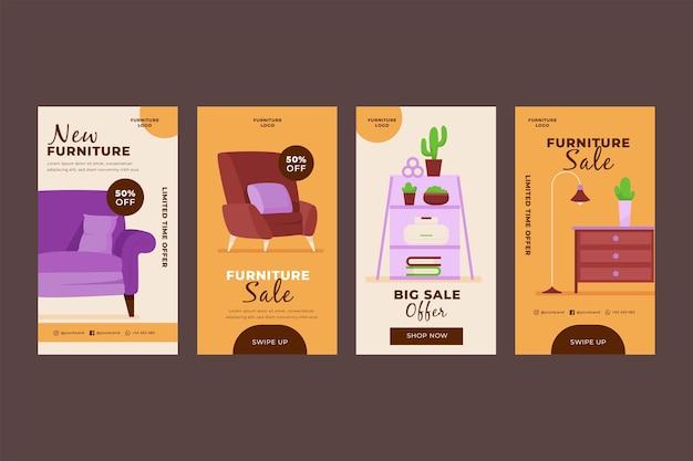 플랫 가구 판매 인스 타 그램 스토리 컬렉션