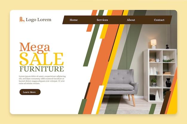 写真付きフラット家具販売のランディングページ