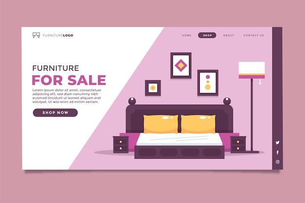 フラット家具販売のランディングページ
