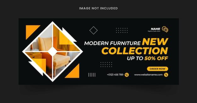 Flat furniture sale web banner template