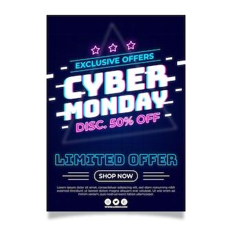 Плоский футуристический технологический киберпонедельник вертикальный шаблон плаката