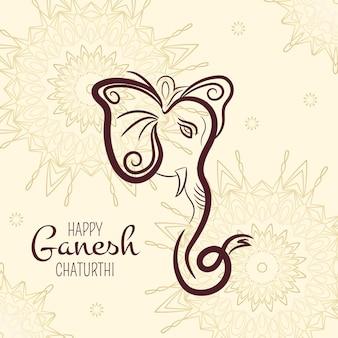 Concetto piano dell'illustrazione di chaturthi di ganesh