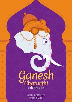 Flat ganesh chaturthi poster
