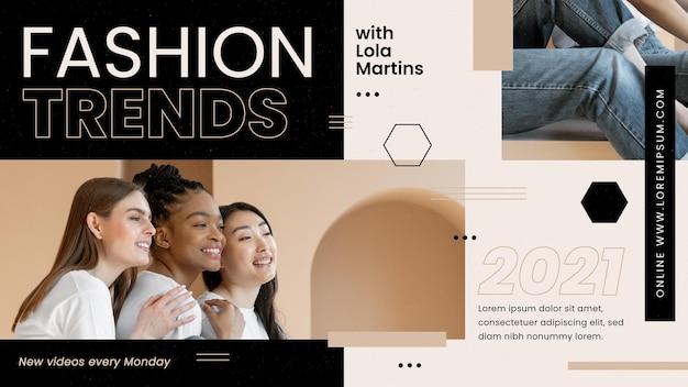 Miniatura di youtube di moda geometrica piatta