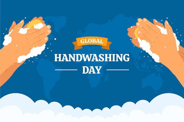 フラットな世界手洗いの日の背景