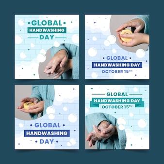 Плоский глобальный день мытья рук коллекция сообщений instagram с фото