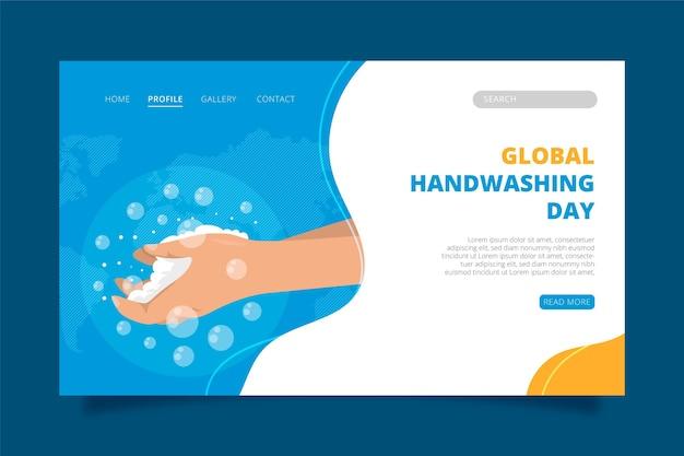 Flat global handwashing day landing page template