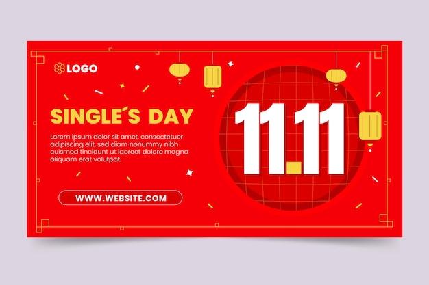 Плоский золотой и красный шаблон обложки дня сингла в социальных сетях