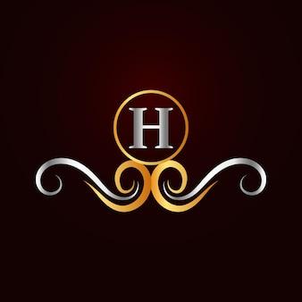 フラットゴールデンエレガントな装飾用hロゴテンプレート