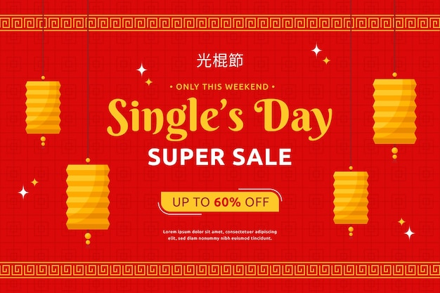 Flat golden and red single's day sale background