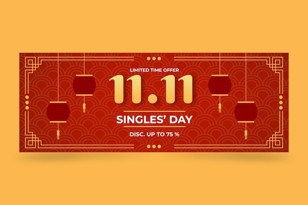 Flat golden and red single's day social media cover template