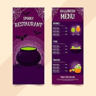 Плоский шаблон меню хэллоуина