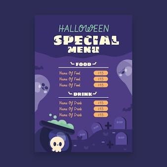 Flat halloween menu template