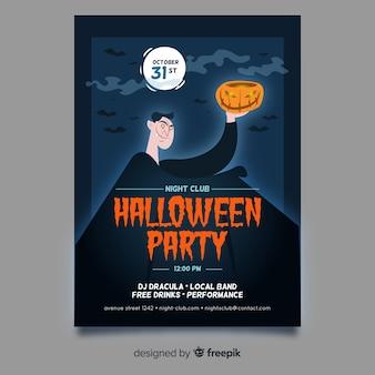 할로윈 파티 포스터 템플릿 플랫