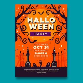Modello di manifesto verticale piatto festa di halloween