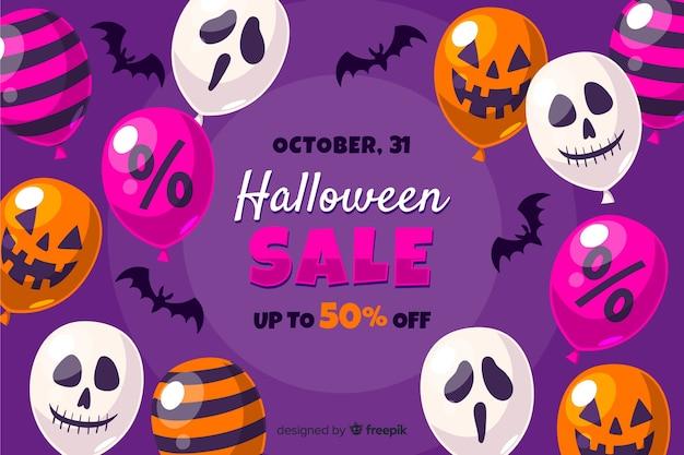 Квартира хэллоуин продажа фон с воздушными шарами