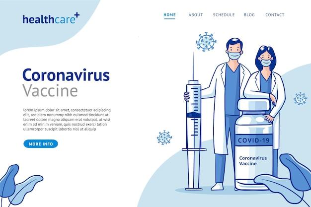 평면 손으로 그린 코로나 바이러스 백신 방문 페이지 템플릿