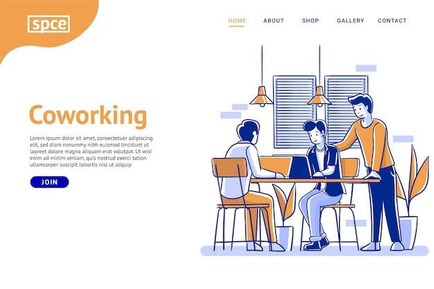 フラット手描きのランディングページコワーキングオフィス