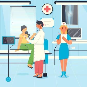 Пациент на медицинском обследовании