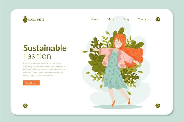 Целевая страница устойчивой моды, нарисованная от руки