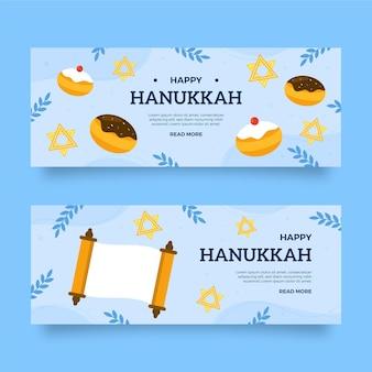 Set di banner orizzontali piatti di hanukkah