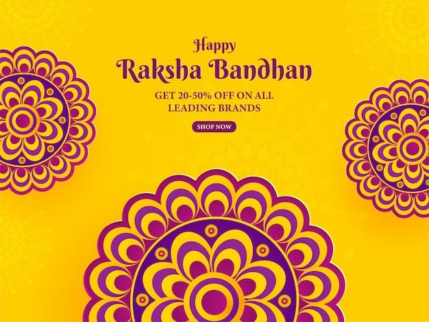 Flat happy raksha bandhan sale banner template