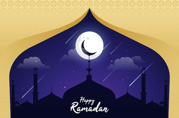 Плоская счастливая иллюстрация рамадана