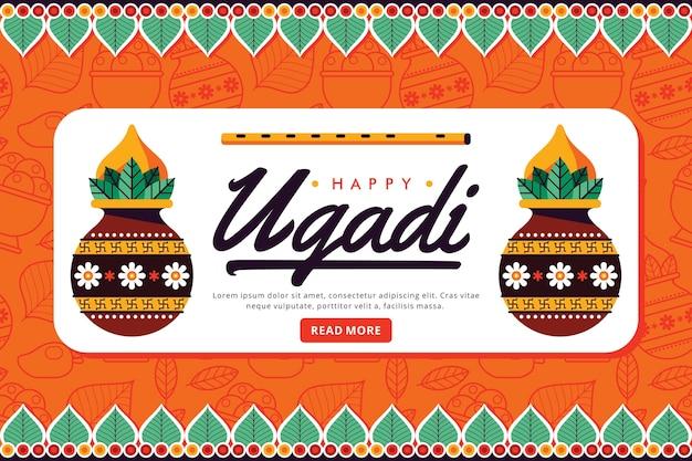 Flat happy ugadi