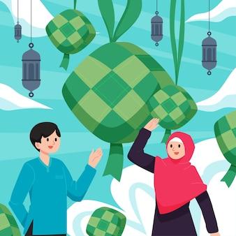 Flat hari raya haji illustration