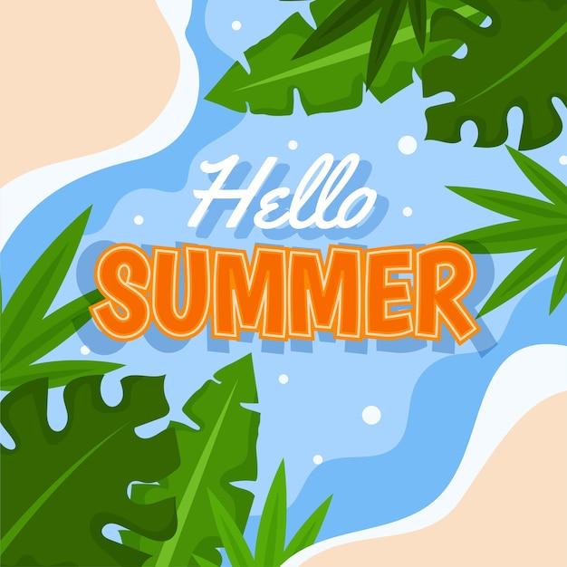 플랫 안녕하세요 여름 그림