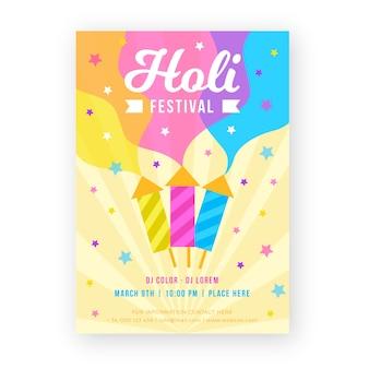 Шаблон флаера фестиваля холи